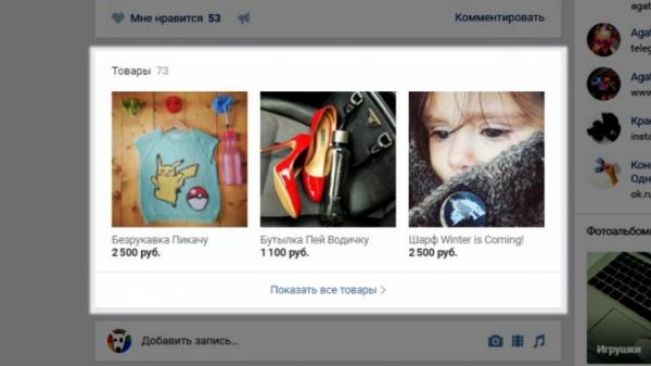 Вкусная помощь в Одессе Сравнить цены, купить