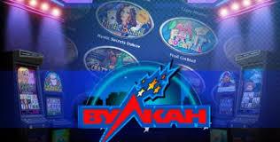 Игровые автоматы Вулкан 24