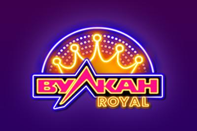 игровые автоматы казино Вулкан Рояль
